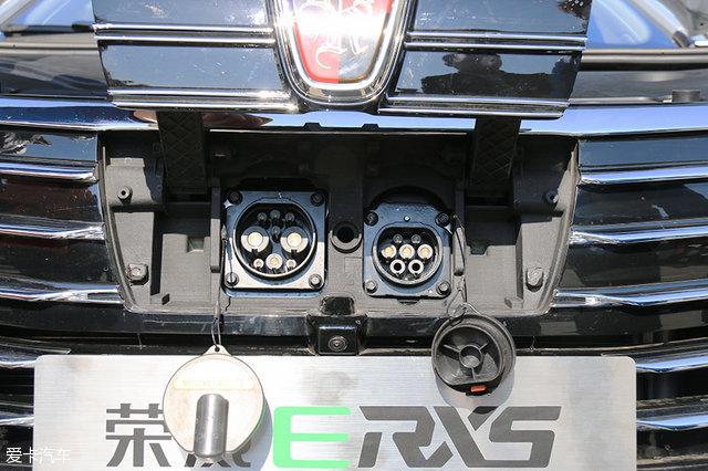 荣威ERX5纯电版静态 评测