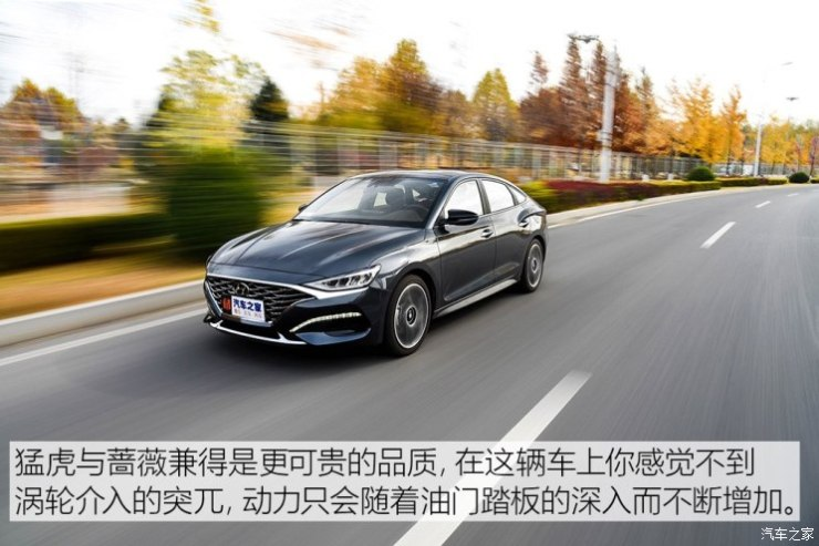 北京现代 菲斯塔 2019款 280TGDi 智尊版
