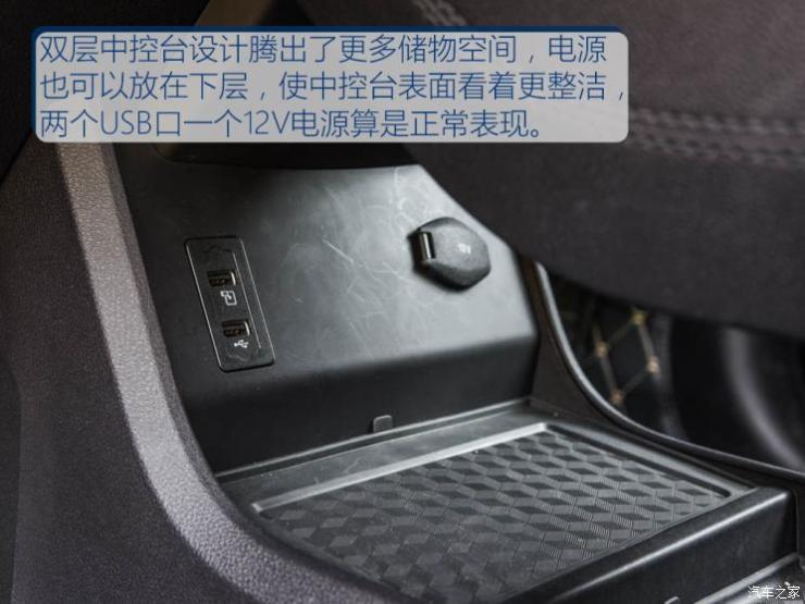 奇瑞汽车 瑞虎8 2019款 1.6TGDI 自动尊贵型