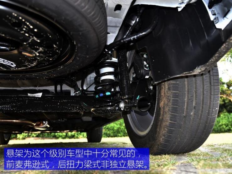 上汽通用五菱 宝骏RM-5 2019款 1.5T CVT 24小时在线尊贵型 5座