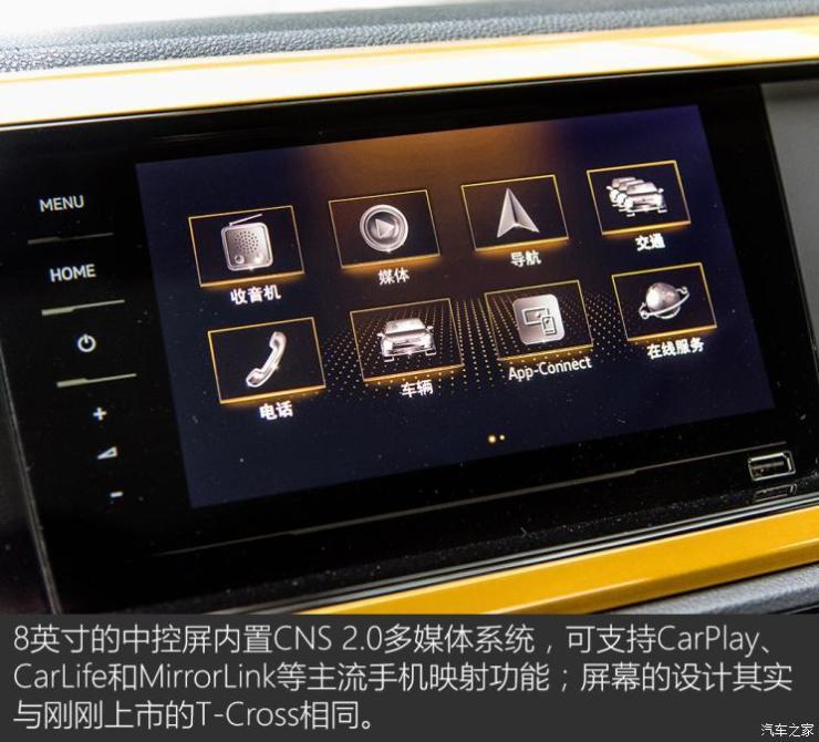 上汽大众 Polo 2019款 Plus 1.5L 自动Beats潮酷版