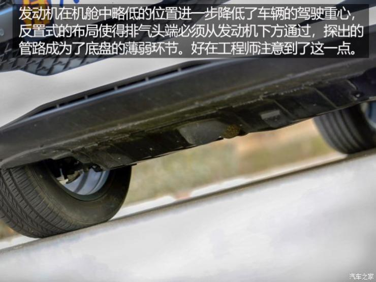 大乘汽车 大乘G70s 2019款 2.0T 自动旗舰型