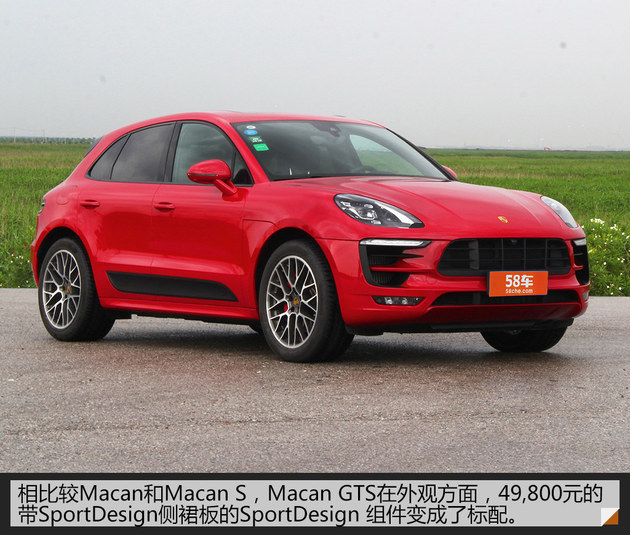 四款豪华SUV推荐 Macan/GLC43详细介绍