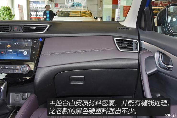 东风日产 逍客 2019款 2.0L CVT豪华版