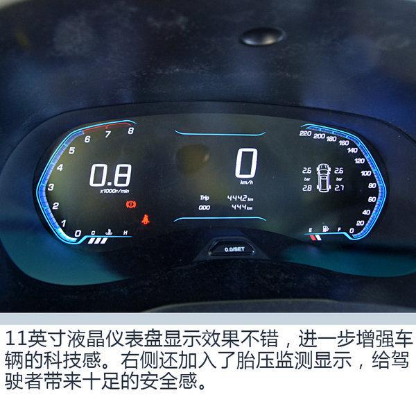 """""""五菱神车""""全面升级 宏光S1车主体验宏光S3-图3"""