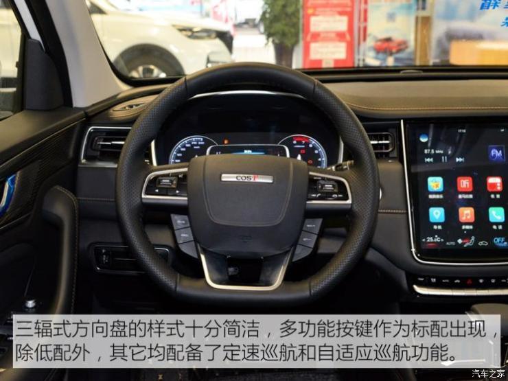 长安汽车 长安欧尚科赛 2020款 1.5T 自动悦尚型 5座