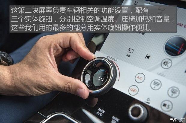 路虎(进口) 揽胜星脉 2017款 P380 首发限量版
