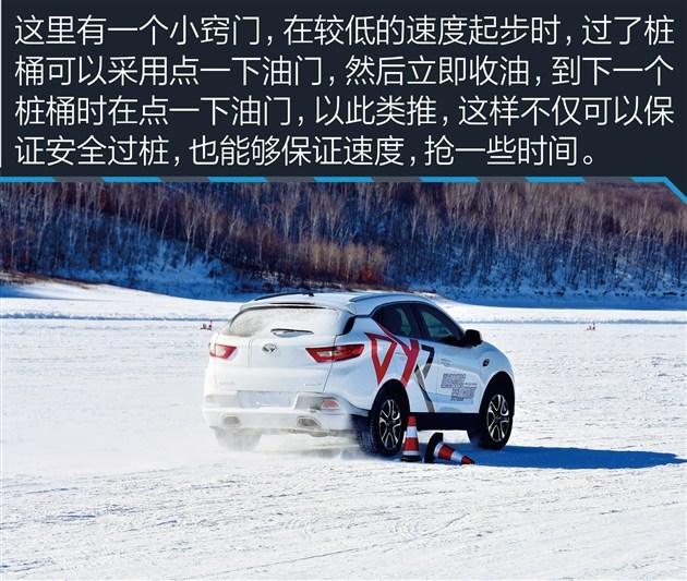 冰雪体验东南DX7 玩得转城市/骋的了雪场