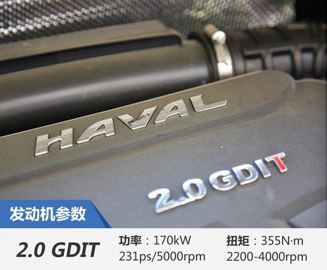 里程碑式的进步 试驾哈弗H7L自动尊贵型