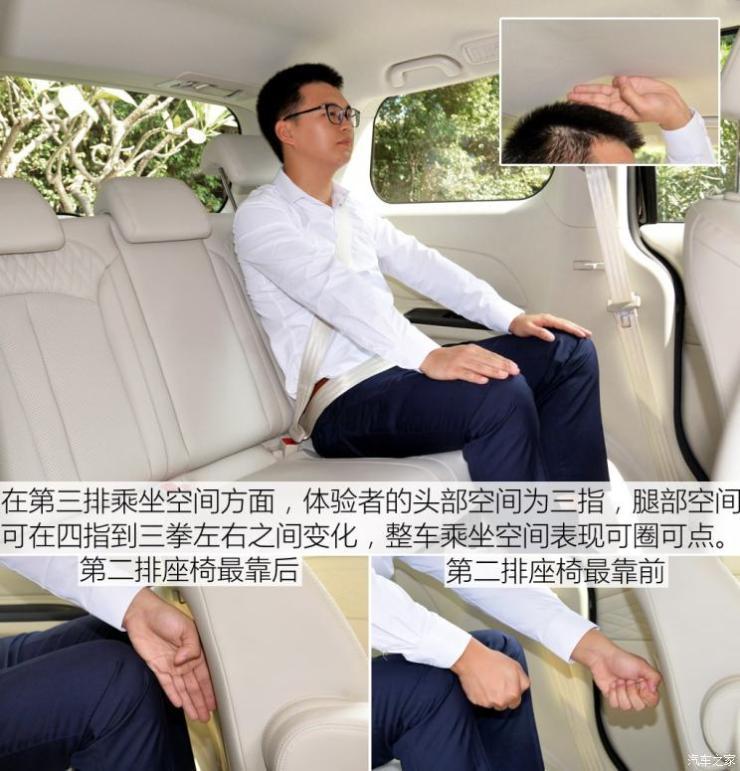 长安汽车 欧尚COSMOS(科尚) 2019款 1.5T 手动旗舰型