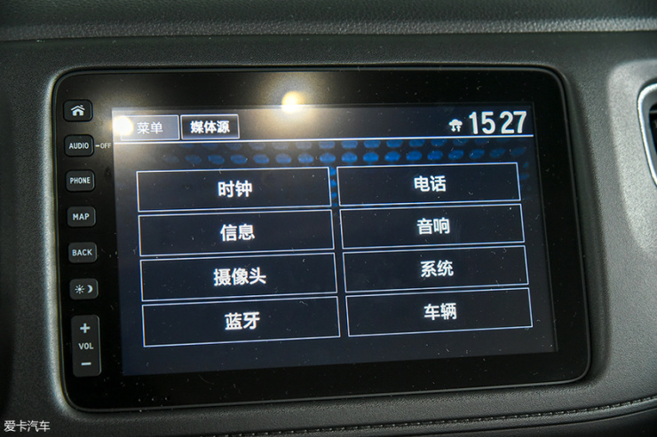 试驾广汽本田VE-1