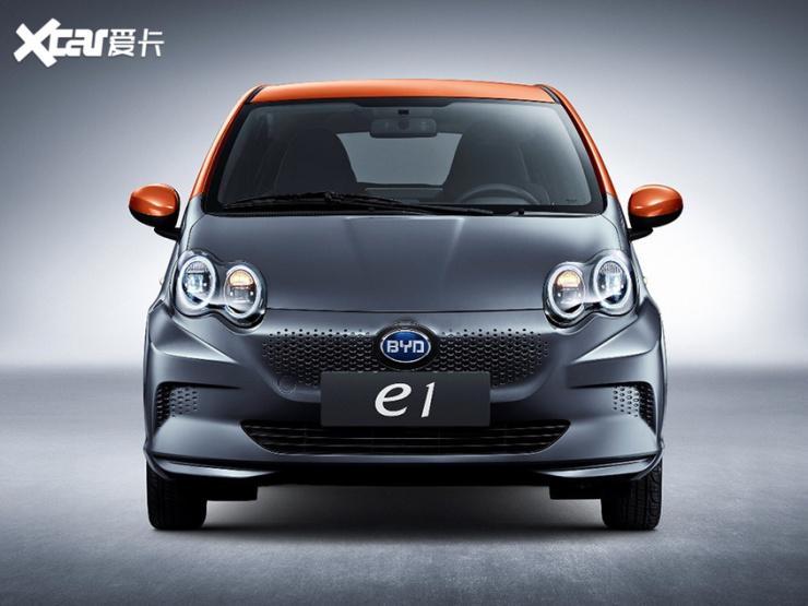 比亚迪e1青春版上市 售价6.98万元