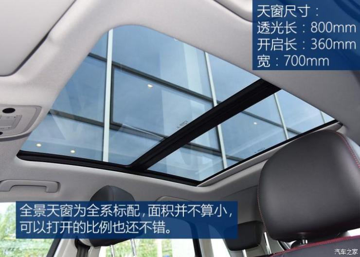 一汽-大众奥迪 奥迪Q3 2019款 35 TFSI 进取动感型