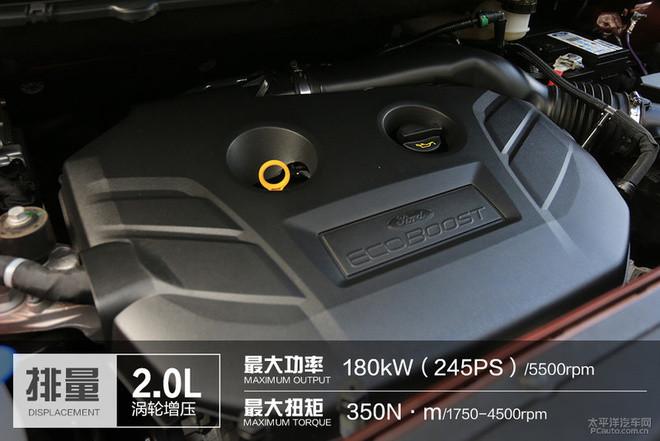运动风更浓烈 测试福特锐界2.0T运动型