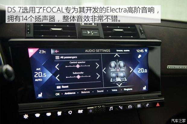 雪铁龙(进口) DS 7(海外) 2017款 基本型