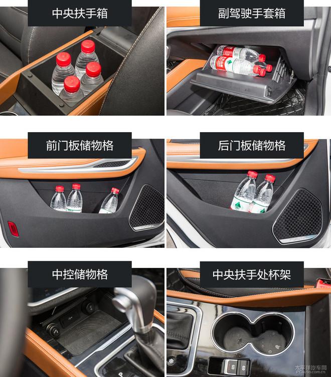 原创精品有实力 众泰T300 1.5T试驾体验