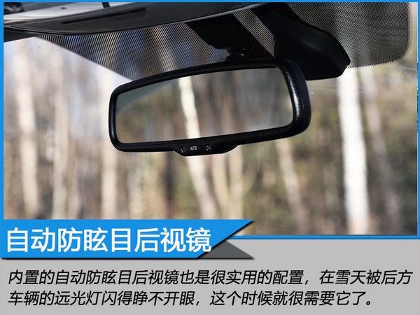 """荣威叫板""""东北王"""" 黑白两道-荣威RX3通吃-图6"""