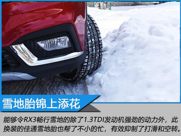"""荣威叫板""""东北王"""" 黑白两道-荣威RX3通吃-图8"""