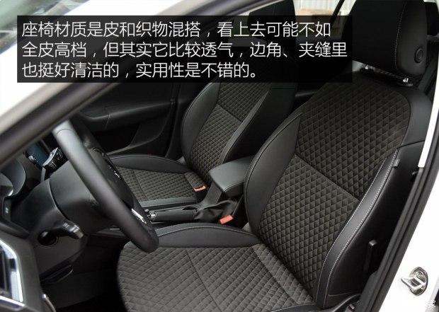 上汽斯柯达 明锐 2018款 旅行版 TSI280 DSG豪华版