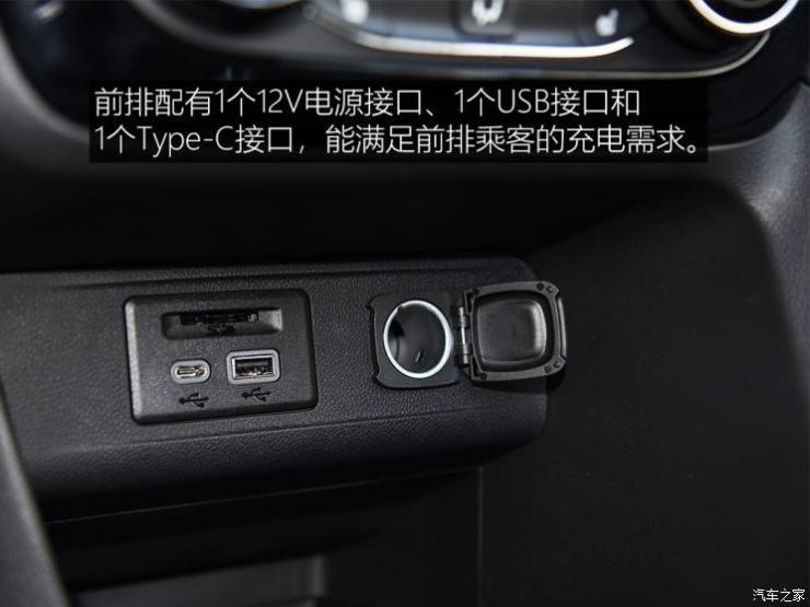 上汽通用别克 昂科拉GX 2019款 基本型