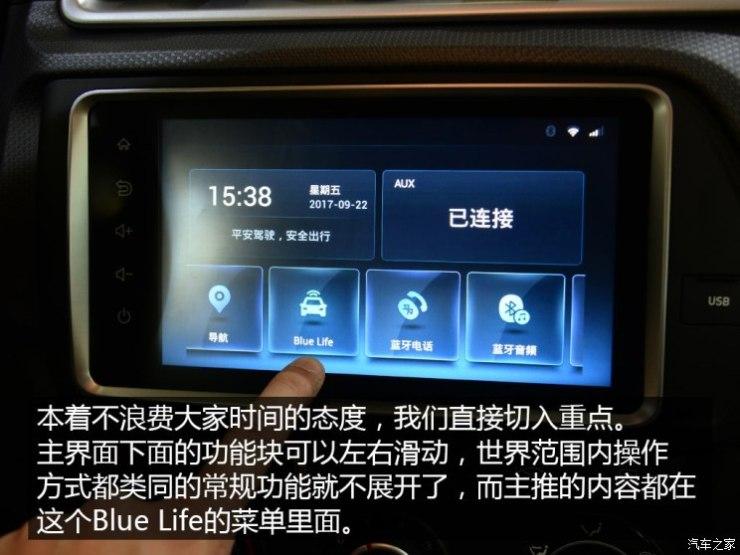 北京现代 瑞纳 2017款 1.4L 自动跃享网联版