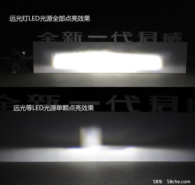 新君威Matrix矩阵式LED大灯实际效果体验