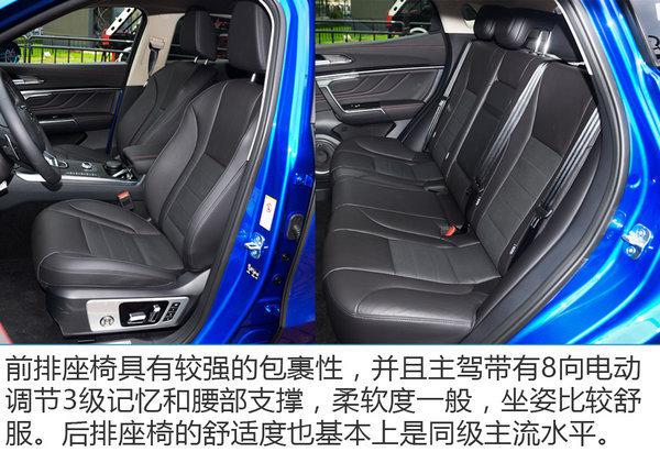 长得好看就能为所欲为吗 15万能买到的高颜值SUV-图9