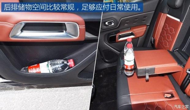 东风雪铁龙 天逸 C5 AIRCROSS 2017款 350THP 豪华型