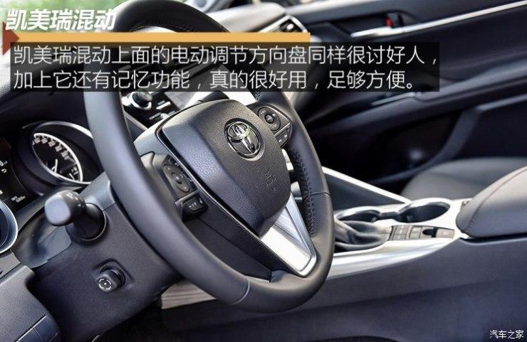 广汽丰田 凯美瑞 2018款 2.5HQ 旗舰版