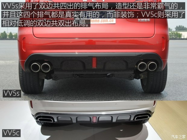 长城汽车 WEY VV5 2017款 VV5 S
