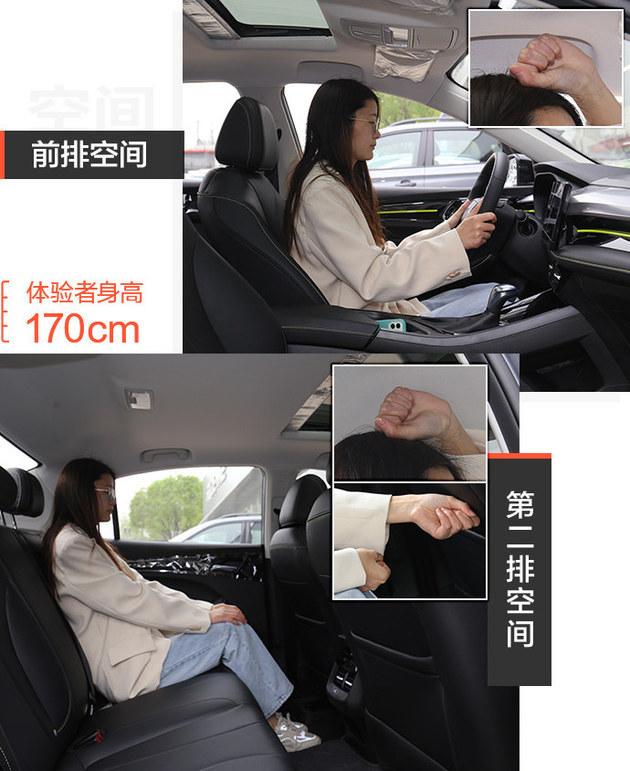 全新荣威i5体验 只卖6万多元的精致小车