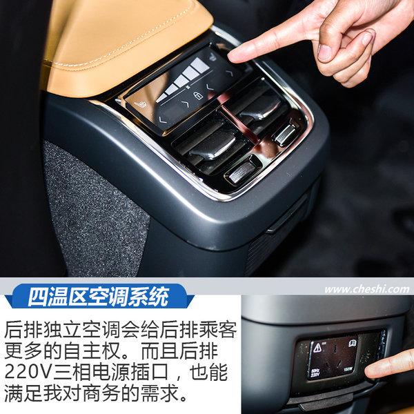职业女性的独立之选 TA为何结缘沃尔沃XC90?-图8