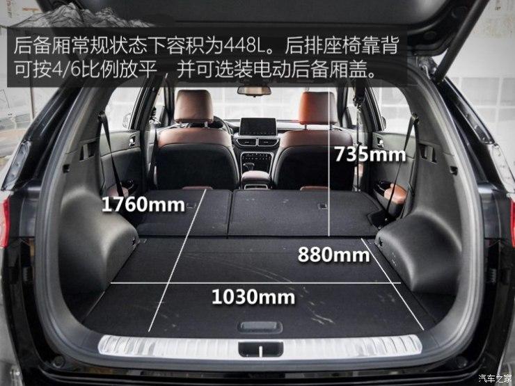 东风悦达起亚 起亚KX5 2019款 基本型