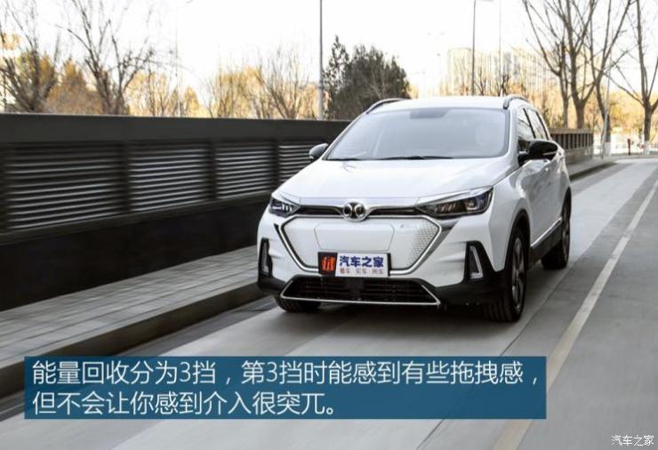 北汽新能源 北汽新能源EX5 2018款 基本型