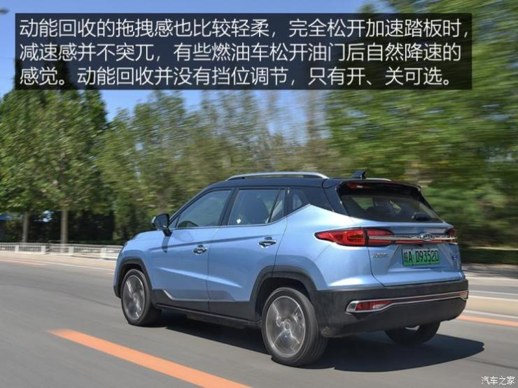 江淮汽车 江淮iEVS4 2019款 豪华智享型