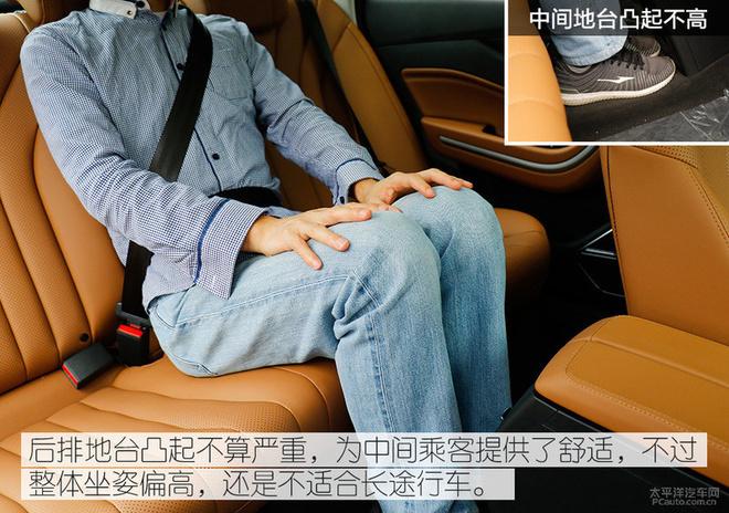 试驾绅宝智道:有人说它是北汽最帅轿车