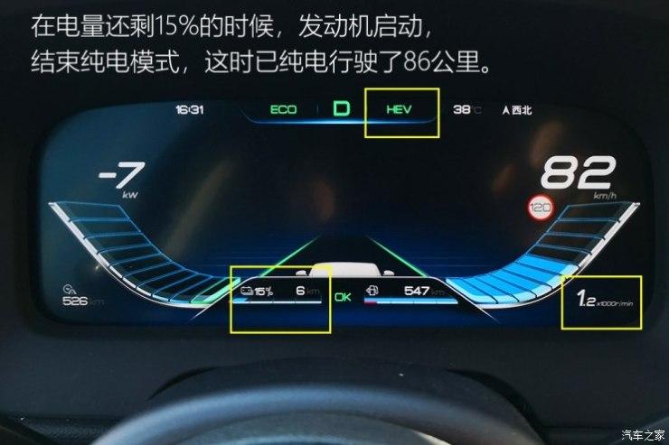 比亚迪 唐新能源 2018款 2.0T 全时四驱智联创享型