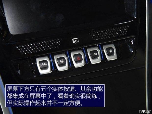 东风乘用车 东风风神AX5新能源 2017款 EV