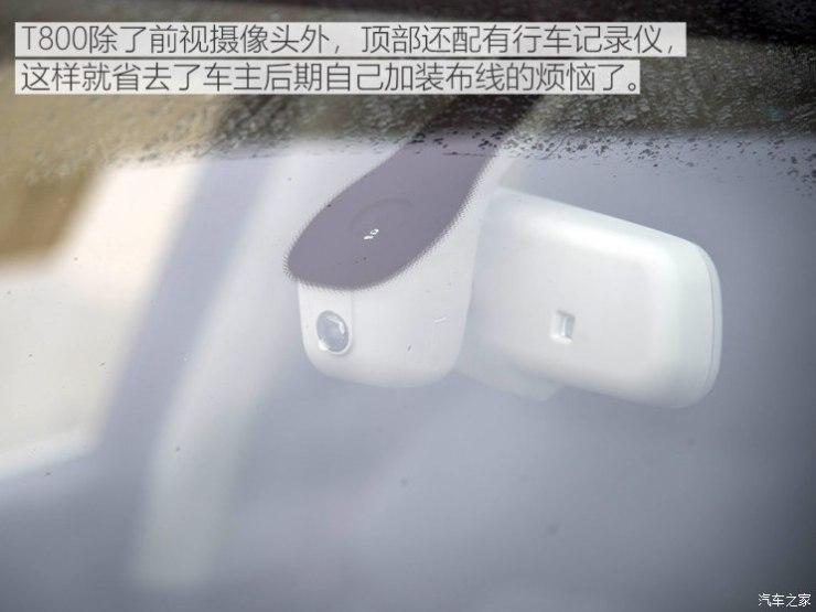 众泰汽车 众泰T800 2018款 旗舰型