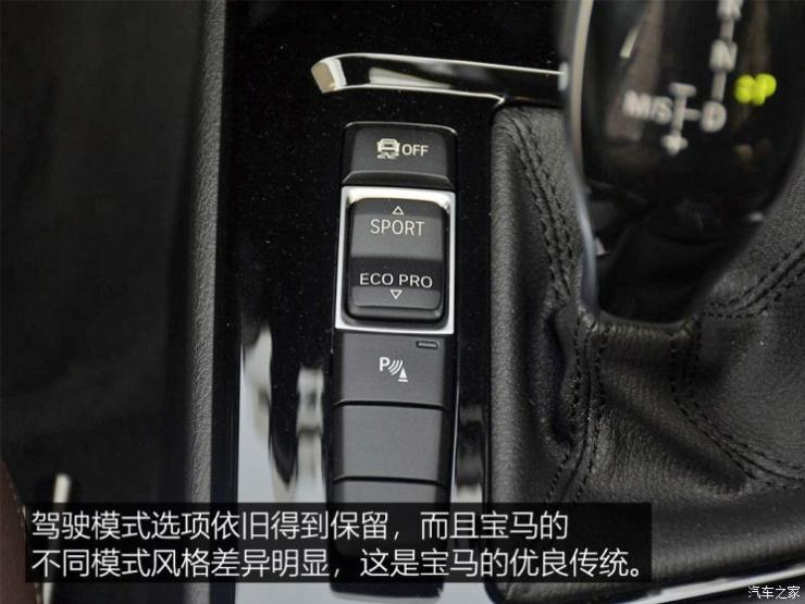 华晨宝马 宝马X1 2020款 sDrive20Li