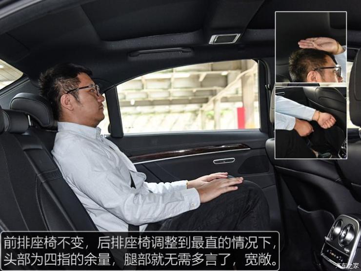 奔驰(进口) 奔驰S级 2019款 S 320 L