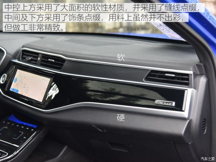 东风小康 东风风光ix5 2018款 基本型