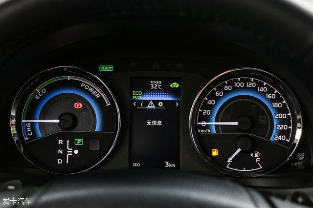 广汽丰田2017款雷凌 双擎