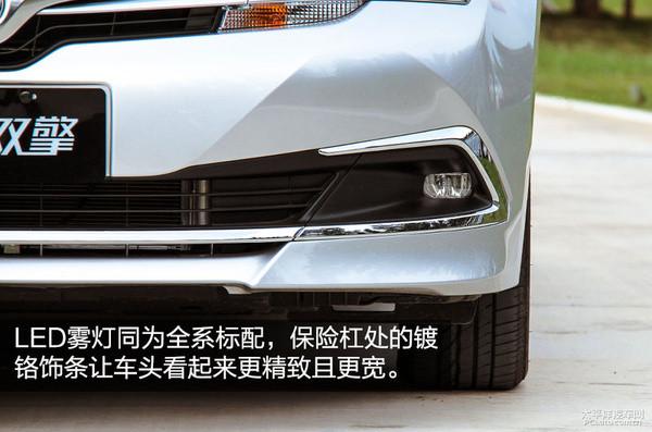 丰田卡罗拉双擎试驾