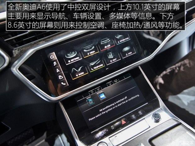 奥迪(进口) 奥迪A6(进口) 2019款 基本型