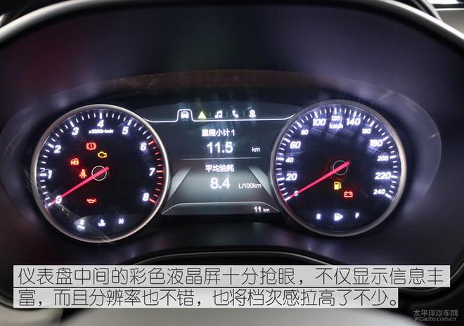 宝骏530 1.5T手动