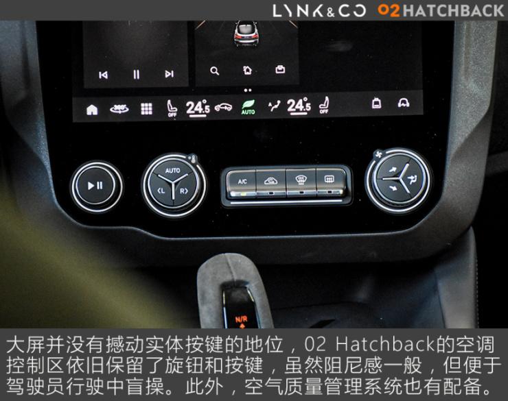 领克02 Hatchback全面测试 - 内饰