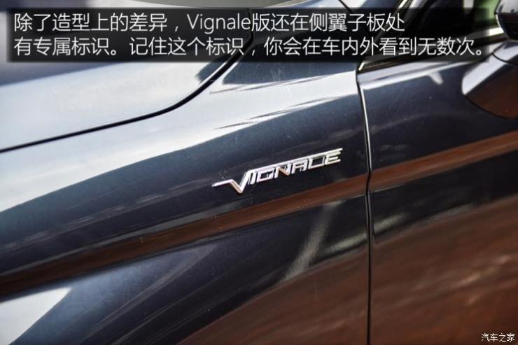 长安福特 金牛座 2019款 Vignale版