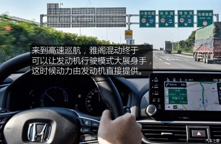 广汽本田 雅阁 2018款 锐·混动 2.0L 锐尊版