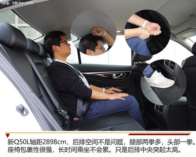 英菲尼迪新Q50L试驾 配置升级变速箱优化